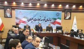 معاون وزیر صمت اعلام کرد : تمرکز ویژه بر رشد صادرات خدمات فنی و مهندسی