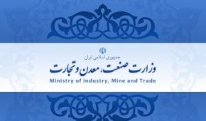 پایش و نظارت مستمر، مدیریت و اعمال ممنوعیت بر واردات کالاهای مشابه داخلی